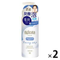 ビフェスタ 泡洗顔 ブライトアップ×2