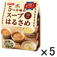 ダイショー 5つの味のスープはるさめ 10食入 袋164.6g
