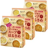 バラエティ広がる5つの味のスープはるさめ(鶏しお・コーン味噌・とんこつしょうゆ・シーフード・スパイシーカレー) 1セット(3袋) ダイショー