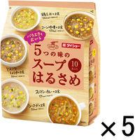 バラエティ広がる5つの味のスープはるさめ(鶏しお・コーン味噌・とんこつしょうゆ・シーフード・スパイシーカレー) 1セット(5袋) ダイショー