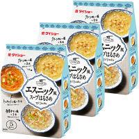 インスタント エスニック風スープはるさめ(香草チキン風・トムヤムクン風・グリーンカレー風)1セット(3袋) ダイショー