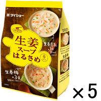 ダイショー 生姜スープはるさめ 5袋(30食入)