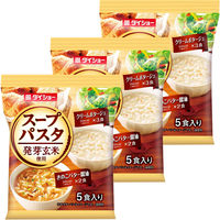 ダイショー スープパスタ 発芽玄米使用 クリームポタージュ&きのこバター醤油 1セット(3袋)