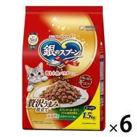 銀のスプーン 贅沢うまみ仕立て お魚・お肉・野菜入り 1.5kg 1セット(6袋) ユニ・チャーム