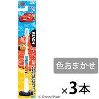 キッズディズニーカーズ はえかわり期用(6~12才) ふつう 1セット(3本) リーチ 歯ブラシ