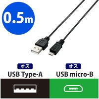 エレコム USB2.0ケーブル/A-microBタイプ/スリム/0.5m/ブラック U2C-AMBX05BK 1個