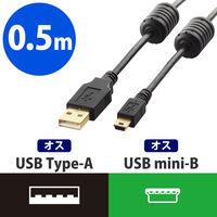 エレコム USB2.0ケーブル/A-miniBタイプ/フェライトコア付/0.5m/ブラック U2C-MF05BK 1個