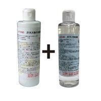 ガラス強力油膜取り&ガラス撥水剤セット GK1000(直送品)