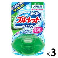 液体ブルーレットおくだけ トイレタンク芳香洗浄剤 つけ替え用 森の香り 70ml×3個 小林製薬