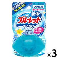 液体ブルーレットおくだけ トイレタンク芳香洗浄剤 つけ替え用 ブルーミーアクアの香り 70ml×3個 小林製薬