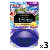 液体ブルーレットおくだけ トイレタンク芳香洗浄剤 つけ替え用 リラックスアロマの香り 70ml×3個 小林製薬