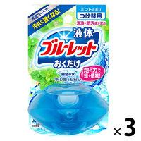 液体ブルーレットおくだけ トイレタンク芳香洗浄剤 つけ替え用 ミントの香り 70ml×3個 小林製薬