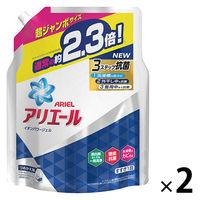 アリエール イオンパワージェルサイエンスプラス 詰替え超ジャンボ1.62kg 1セット(2個入) 洗濯洗剤 P&G