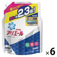 アリエール イオンパワージェルサイエンスプラス 詰替え超ジャンボ1.62kg 1ケース(6個入) 洗濯洗剤 P&G