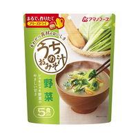 インスタント うちのおみそ汁 野菜 5袋(25食入)  アマノフーズ