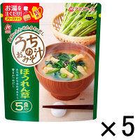 インスタント うちのおみそ汁 ほうれん草 5袋(25食入)  アマノフーズ
