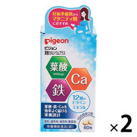 ピジョン 葉酸カルシウムプラス 60日分(60粒)×2箱セット サプリメント