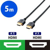 エレコム HDMIケーブル/1.4/イーサネット対応/5m/ブラック DH-HD14ER50BK 1個 (直送品)