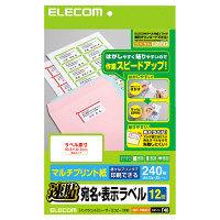 エレコム 宛名・表示ラベル/速貼/12面付 EDT-TMQ12 1袋(20シート入) (直送品)