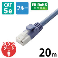 エレコム LANケーブル/CAT5E/爪折れ防止/20m/ブルー LD-CTT/BU200 1個 (直送品)