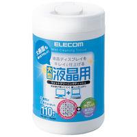 エレコム ウェッドティッシュ/液晶用/110枚入/大型/メッシュ WC-DP110LN3 1個 (直送品)