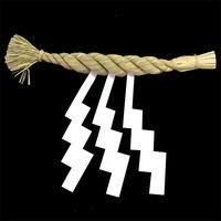 吉祥 しめ飾り しめ縄 神棚用 荒神1尺 17701(直送品)