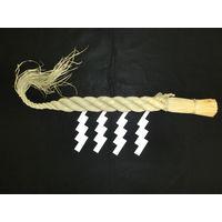 吉祥しめ飾り しめ縄 神棚用 3尺 17703(直送品)