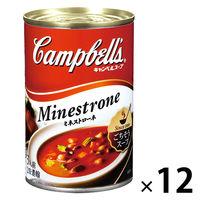 キャンベル ミネストローネ 12缶