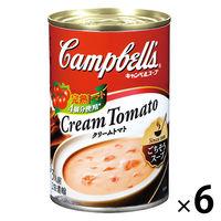 キャンベル <日本語ラベル>クリームトマト 6缶