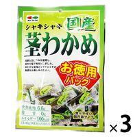 【アウトレット】カネタ お徳用 国産シャキシャキ茎わかめ 1セット(112g×3袋)