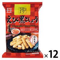 岩塚製菓 大人の新潟ひとつまみ 海老黒胡椒 10%増量 110g