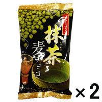 【アウトレット】プレミアム 抹茶麦チョコ 1セット(80g×2個) 寺沢製菓