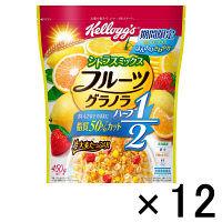 【アウトレット】ケロッグ フルーツグラノラハーフシトラスミックス 1セット(450g×12袋)