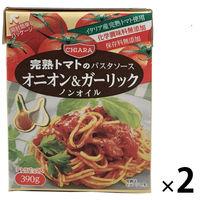 富士貿易 キアーラ ノンオイルパスタソース ガーリック&オニオン 390g 1セット(2個)