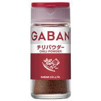 GABAN ギャバン チリパウダー 1セット(2個入) ハウス食品