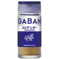 GABAN ギャバン コリアンダー 1セット(2個入) ハウス食品