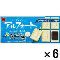 ブルボン アルフォートミニ塩バニラ 6箱