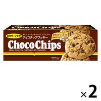 イトウ製菓 チョコチップクッキー 1セット(2箱入)