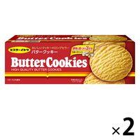 イトウ製菓 バタークッキー 1セット(2箱入)