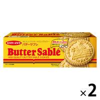 イトウ製菓 バターサブレクッキー 1セット(2箱入)