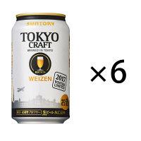 東京クラフト ヴァイツェン 6缶