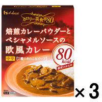 ハウス 欧風カレー カロリー美食亭80