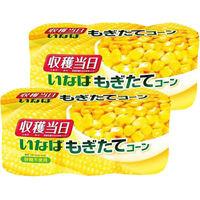 いなば もぎたてコーン3缶 2個(3缶パック×2個)