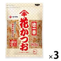 ヤマキ 徳一番花かつお 80g 3袋