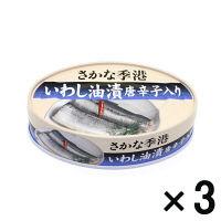 信田缶詰 いわしの油漬 唐辛子入り 3缶