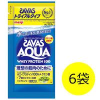 ザバス(SAVAS) アクアホエイプロテイン100 グレープフルーツ 1セット(6袋) 明治 プロテイン