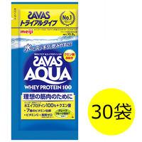ザバス(SAVAS) アクアホエイプロテイン100 グレープフルーツ 1セット(30袋) 明治 プロテイン