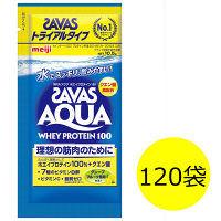ザバス(SAVAS) アクアホエイプロテイン100 グレープフルーツ 1ケース(120袋) 明治 プロテイン