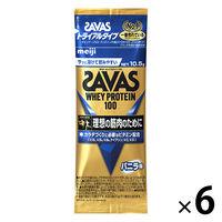 ザバス(SAVAS) ホエイプロテイン100 バニラ トライアルタイプ 1セット(6袋) 明治 プロテイン