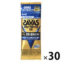 ザバス(SAVAS) ホエイプロテイン100 バニラ トライアルタイプ 1セット(30袋) 明治 プロテイン